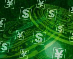 様々な外国為替取引